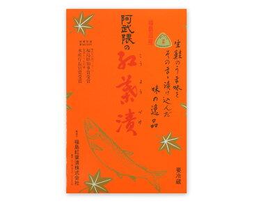 【ふるさと納税】No.001 阿武隈の紅葉漬(300g)