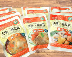 【ふるさと納税】No.052美味しい防災食セット12パック