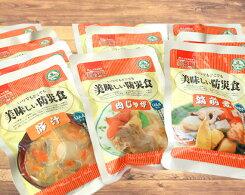 【ふるさと納税】No.053美味しい防災食セット18パック