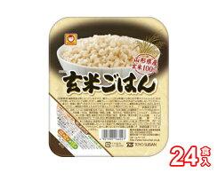【ふるさと納税】No.056「玄米ごはん」24食入