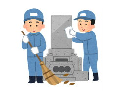 【ふるさと納税】No.058お墓管理サービス(年1回)