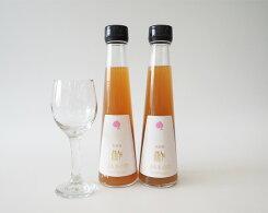 【ふるさと納税】No.076福ももの酢とグラスのセット/福島県特産品