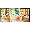 【ふるさと納税】川俣シャモ 炊込みご飯の素&カレーセット 炊