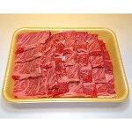 【ふるさと納税】福島牛1.1kg(焼き肉用(肩ロース))【1083328】