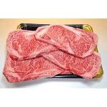 【ふるさと納税】福島牛計800g(ステーキ用(サーロイン)200g×4枚)【1083329】