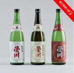 榮川会津産米純米酒飲み比べセット
