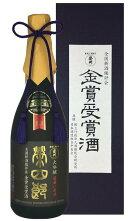 榮川大吟醸榮四郎壜囲い原酒(金賞受賞酒)