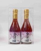 赤い酒会津桜
