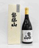 磐梯山四合壜純米吟醸