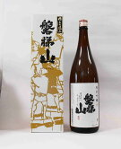 磐梯山一升壜純米吟醸