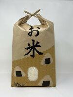 会津エコ米磐梯町産ひとめぼれ白米10kg