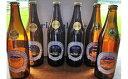【ふるさと納税】猪苗代のんべえビール 6本セット 【お酒・地...