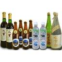 【ふるさと納税】猪苗代のんべえセット 【お酒・地ビール・日本酒・ワイン・天然水】