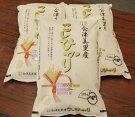 【ふるさと納税】会津美里産エコ米コシヒカリ30kg連続特A認定の会津米を化学肥料・合成農薬を抑えて「エコ」に栽培しました!