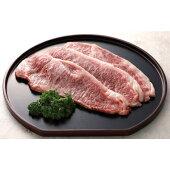 【ふるさと納税】福島牛700g【1017717】