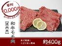 【ふるさと納税】FT18-040 「いしかわ牛」または「福島...