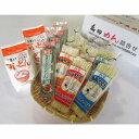 【ふるさと納税】麺4種とすいとんセット(よもぎうどん、特製う...