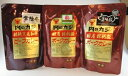 【ふるさと納税】茨城県産銘柄肉レトルトカレー3種セット(常陸牛・ローズポーク・美明豚)
