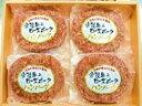 【ふるさと納税】常陸牛&ローズポーク生ハンバーグ