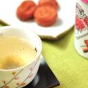 【ふるさと納税】◆梅こぶ茶(梅昆布茶)三本詰合せ