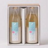 【ふるさと納税】A-14アイガモ米麹の甘酒2本セット