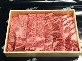 【ふるさと納税】C-8日立市産常陸牛ロース焼き肉用(1kg)