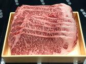 【ふるさと納税】D-8日立市産常陸牛サーロイン鉄板焼き用