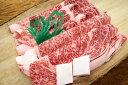 【ふるさと納税】F-7 常陸牛贅沢すき焼き・焼肉用(850g)