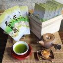 【ふるさと納税】BF08_老舗茶園の自信作!古河のさしま茶「...