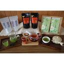 【ふるさと納税】BM02_伝統ある茶園が贈る幻の茶品種「いずみ」の和紅茶&緑茶の「さしま茶満喫茶セッ