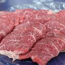 【ふるさと納税】AO02_古河市で育った常陸牛!赤身(モモ・カタ)焼肉用700g※沖縄・離島への発送不可 牛肉/ブランド牛/和牛/BBQ/