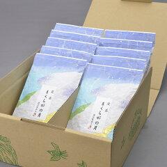 【ふるさと納税】古河市のお茶