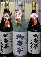 【ふるさと納税】天保2年(1831年)創業。歴史感じる古河市唯一の地酒「御慶事」