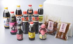 【ふるさと納税】江戸時代からの香りを感じる「木桶仕込」!天然醸造醤油と めんつゆ・焼肉たれ・た…