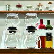 【ふるさと納税】☆世界で愛されるHARIO☆茶葉の香りが華ひらくティードリッパーラルゴスタンドセット TDR-8006T