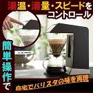 【ふるさと納税】BD02_HARIOEVS-70B-1610V60オートプアオーバ-Smart7ハリオ/コーヒーメーカー/おしゃれ/