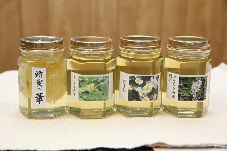 【ふるさと納税】【蜂蜜の華(蜜蝋入り)・ユリノキ・のばら・アカシア】4種類の純粋国産蜂蜜セット!