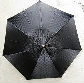 【ふるさと納税】BL15_雪華模様の折り畳み傘(サイズ60cm)カラー:ブラック