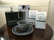 ふるさと コーヒー