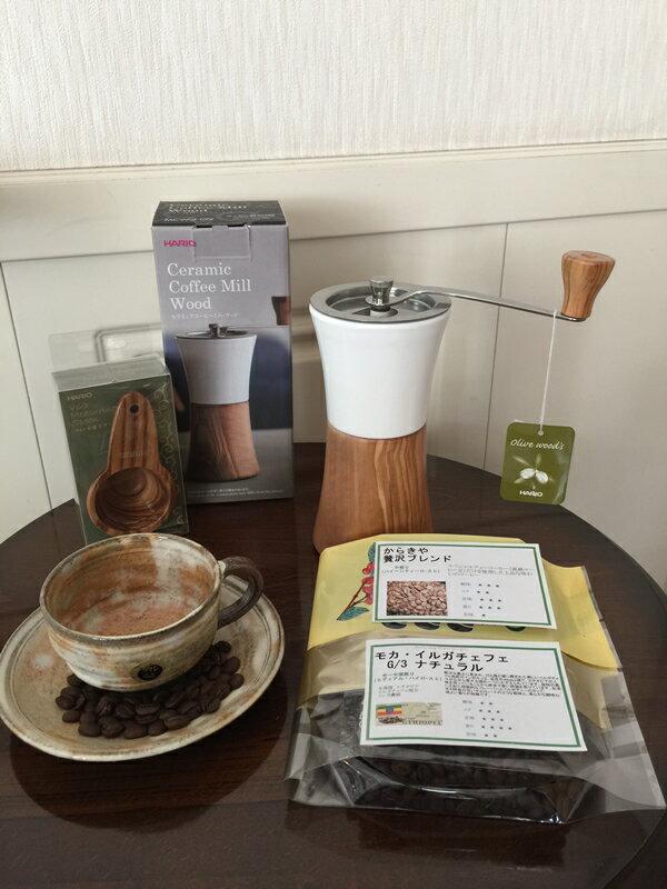 【ふるさと納税】ハリオ セラミックオリーブウッドミル&ウッドメジャー&直火自家焙煎コーヒー豆(100g×2):茨城県古河市
