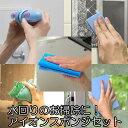 【ふるさと納税】BW01_水回りのお掃除に役立つ!アイオンスポンジセット