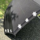 【ふるさと納税】BL19_雪華模様の刺繍入り日傘(晴雨兼用・サイズ50cm・UV加工・麻50%綿50%)カラー:黒