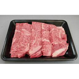 【ふるさと納税】黒毛和牛「常陸牛」肩ロース 焼き肉用 600g 【お肉・牛肉・焼肉・バーベキュー・ロース】