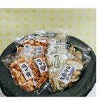 【ふるさと納税】創業100余年の老舗煎餅店「鍵林」の揚げ餅詰め合わせ【1206561】
