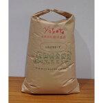 【ふるさと納税】天皇杯受賞農家「横田農場」の特別栽培米ゆめひたち(玄米30kg)【1206931】