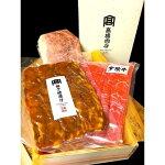 【ふるさと納税】茨城のおいしいお肉「常陸牛&龍ケ崎漬(瑞穂のいも豚みそ漬)」セット【1206974】