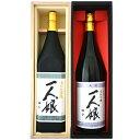 茨城県の地酒・日本酒