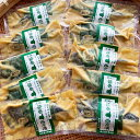 【ふるさと納税】ぎんだら西京漬詰め合わせ 【魚貝類・漬魚・鱈】