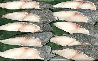 【ふるさと納税】ぎんだら西京漬詰め合わせ 6ヶ月連続お届け 【定期便・魚貝類・漬魚・鱈】