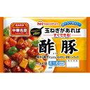【ふるさと納税】中華名菜 酢豚セット 【惣菜】